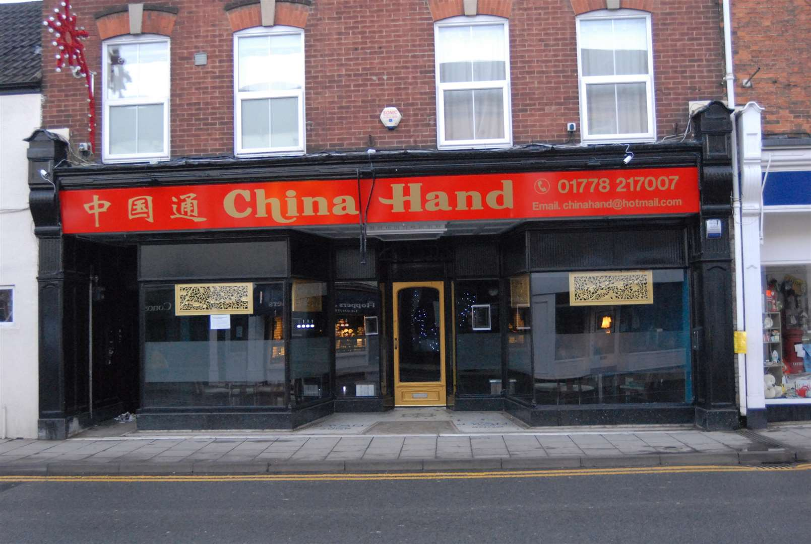China Hand on North Street. Photo: Jonathan Smith (6164005)